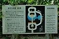 威光寺弁天洞窟 - panoramio (4).jpg