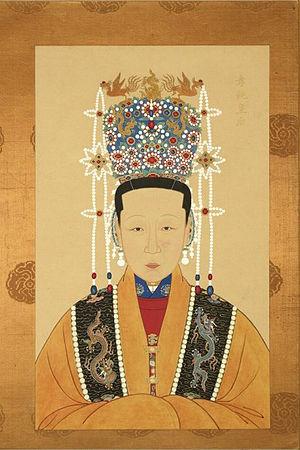 Fengguan - Phoenix crown worn by Empress Dowager Xiaochun of the Ming Dynasty