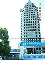 安徽省巢湖市景色-传媒大楼 - panoramio (1).jpg
