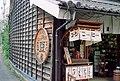 小江戸川越 (15866122392).jpg