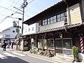 岐阜県加茂郡八百津町 - panoramio (10).jpg