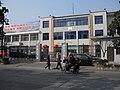工农路江都区军队离退休干部管理局 - panoramio.jpg
