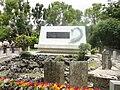 平和祈念公園 - panoramio (3).jpg
