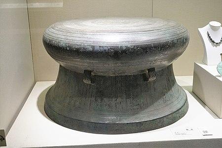 石寨山型铜鼓