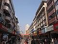 文成建设路上 - panoramio (2).jpg