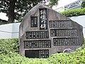 東京ドーム - panoramio (4).jpg