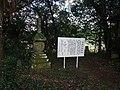 泉福寺国東塔 - panoramio.jpg