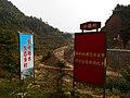 爬元宝山最高点收揽一路风光-桂穿越 - panoramio (44).jpg