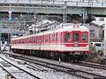 神戸電鉄1070系1076F.jpg