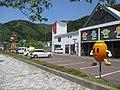 道の駅はっとう Drive-in Hatto - panoramio.jpg
