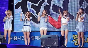 Dreamcatcher (band) - The group as MINX on stage in 2015.