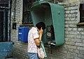 탐험가김현국- 96년,시베리아 모터사이클 횡단- 나를 위해 전화해주는 아로나.jpg