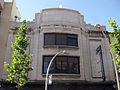 094 Cine Majestic, av. Catalunya 56.jpg