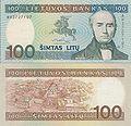 100 litai (1991).jpg