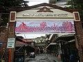 1618San Mateo Rizal Church Aranzazu Hall Landmarks 22.jpg