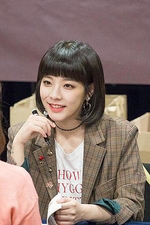 Juniel - Juniel in November 2017