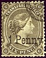 1879 1 penny Transvaal Yv68b Mi81IIa SG140.jpg