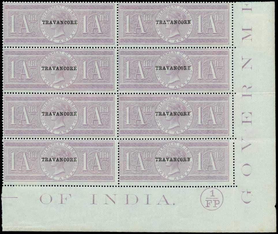1887 Travancore revenue stamps