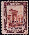 1915 stamp of Bushire.jpg