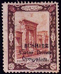 1915 stamp of Bushire.jpg