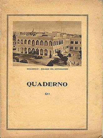 Governor's Palace of Mogadishu - Image: 1931 quaderno Mogadiscio palazzo del governatore