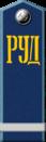 12-е отделение милиции