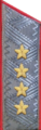1959гаш.png