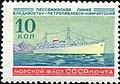 1959 CPA 2299.jpg