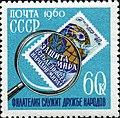 1960 CPA 2424.jpg