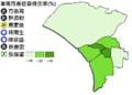 1997年臺南市長選舉.png