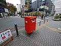 1 Chome Nishiikebukuro, Toshima-ku, Tōkyō-to 171-0021, Japan - panoramio (2).jpg