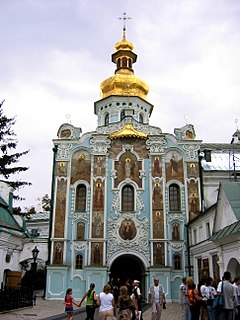 Gate Church of the Trinity (Pechersk Lavra) Church in Kiev, Ukraine. Part of the Kiev Pechersk Lavra.