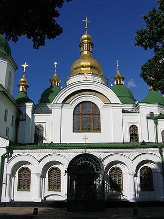 Ingegerd Olofsdotter of Sweden - Saint Sophia Cathedral in Kiev