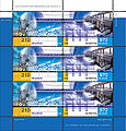 2006. Stamp of Belarus 0664-0665.jpg