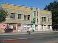 2007年即将被拆除的满洲国建筑 Hsinking, Manchukuo - panoramio.jpg