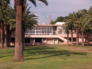 Ein Harod (Meuhad) - Kibbutz Ein Harod dining hall