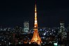 201010-TokyoTower-illuminated-fromWTC.jpg