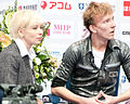 2011 Rostelecom Cup - Rogozine-2.jpg