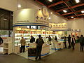 2014TIBE Day6 Hall1 Academia Sinica 20140210.jpg