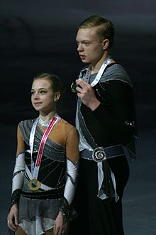 2015 ISU Junior Grand Prix Final Pair skating medal ceremonie IMG 9296.JPG