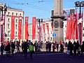 2015 Victory Day in Saint Petersburg 10.jpg
