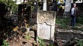 20171004 140640 Old Jewish Cemetery in Bacău.jpg