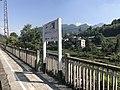 201908 Nameboard of Honghuayuan Station.jpg