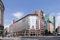best loved 97e76 e7c9e 三越 - Wikipedia