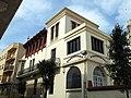221 Casa Alsina Roig, c. Abell 2 (Canet de Mar), façana de la riera Buscarons.JPG