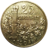 25 centimes France Patey 1904 revers.png
