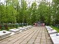 2796. Ust-Izhora. Brotherly cemetery of Soviet soldiers.jpg