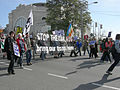 27 Oct 2007 Seattle Demo - Vets for Peace 03.jpg