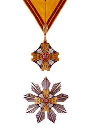 Order of the Lithuanian Grand Duke Gediminas - Image: 2nd Class Order of the Lithuanian Grand Duke Gediminas