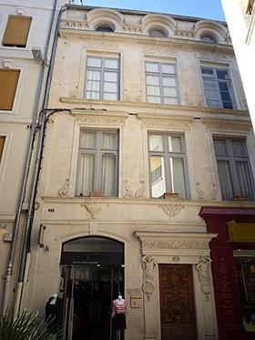 Maison des Atlantes de Nîmes Достопримечательности Нима (Nîmes)